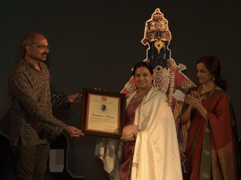 Prakriti Bhaskar