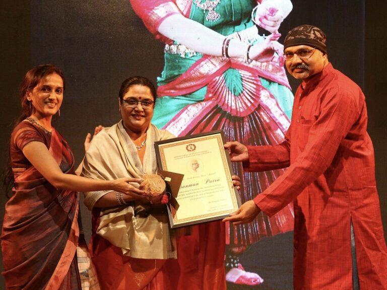 Pramadwara Kittur